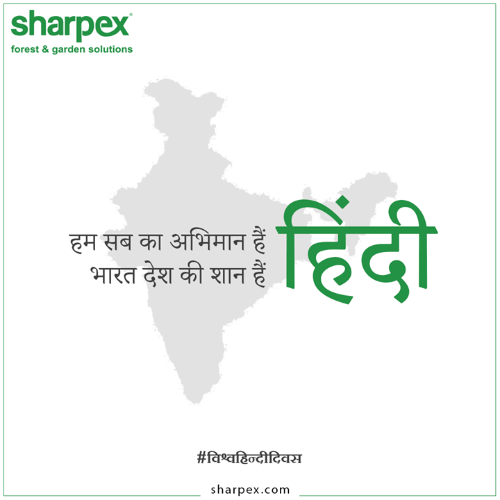 Extending greetings to the proud citizens of the country on the occasion of Hindi Divas.  #HindiDiwas #HindiDiwas2020 #Hindi #हिन्दीदिवस #MotherLanguage #14thSeptember #GardeningTools #ModernGardeningTools #GardeningProducts #GardenProduct #Sharpex #SharpexIndia