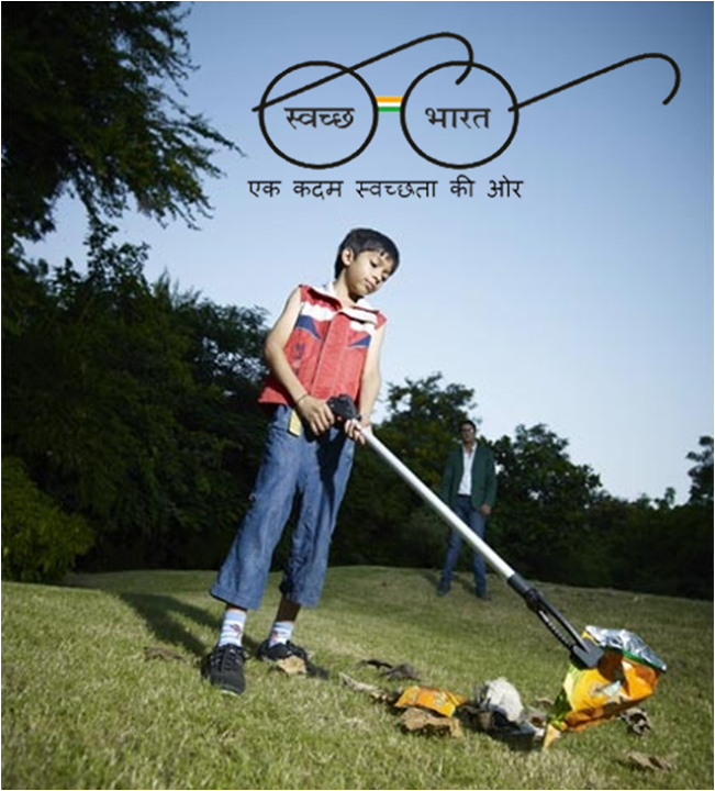 Join #SwachhBharat mission! http://www.sharpexindia.com/product/gardening/waste-picker/
